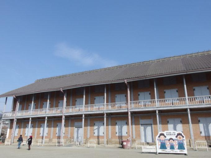 富岡製糸場東置繭所の裏側