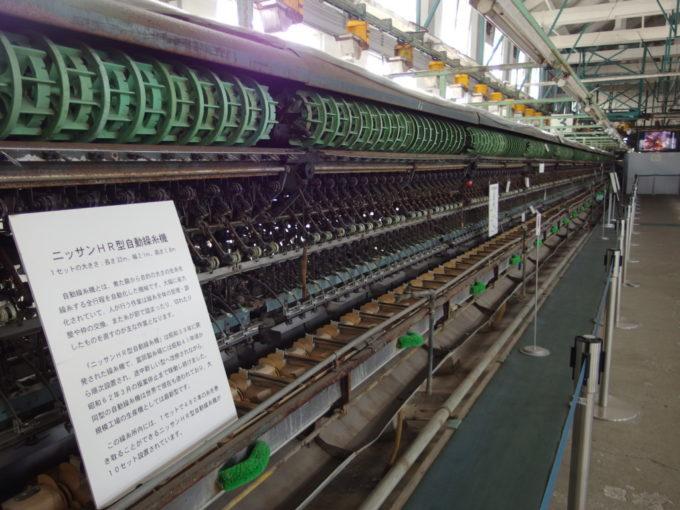 富岡製糸所操糸所に残るニッサンHR型操糸機