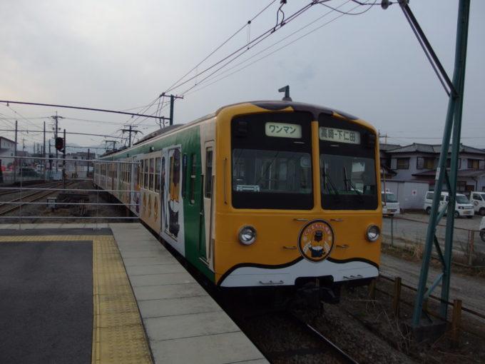 上信電鉄ぐんまちゃん列車