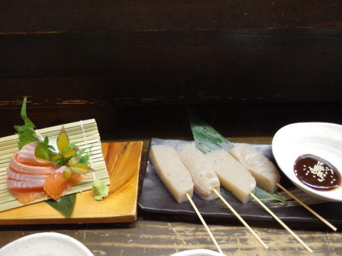 高崎駅前郷土料理居酒屋和ダイニングだんべ。群馬のブランドニジマス銀光のお造りと下仁田産こんやくの味噌おでん