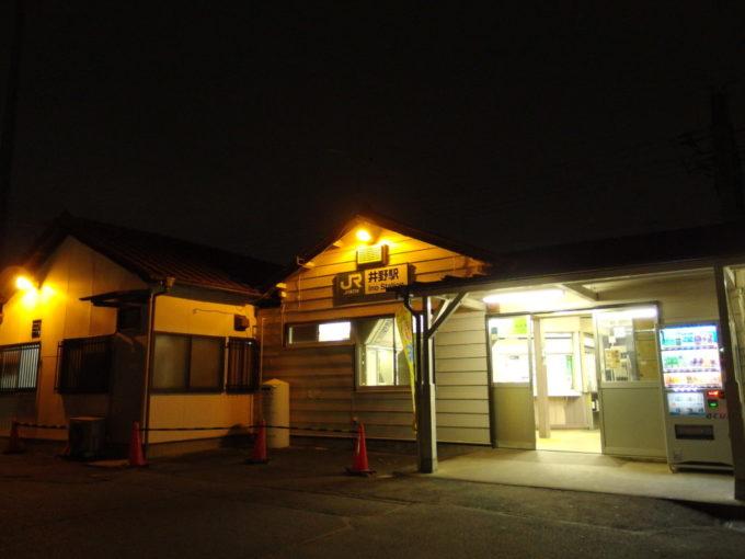 夜の上越線井野駅