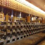 越後湯沢駅ぽんしゅ館利き酒越乃室酒自販機がずらりと並ぶ店内
