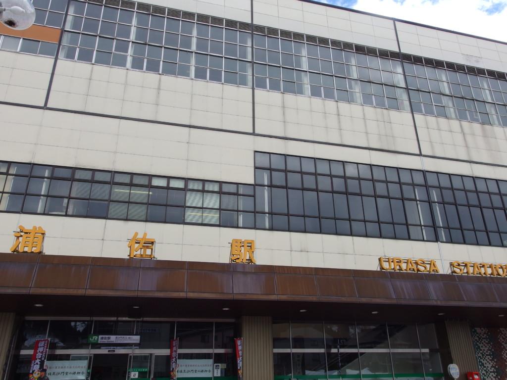 上越線浦佐駅