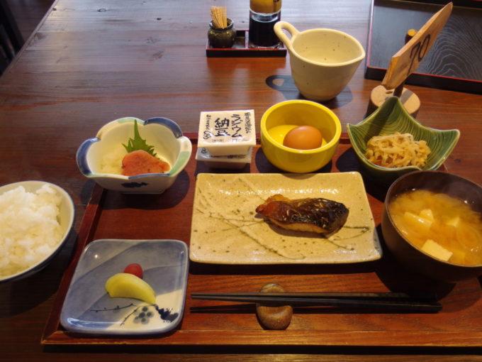 栃尾又温泉自在館1日目朝食