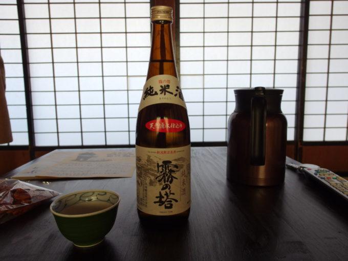 栃尾又温泉自在館穏やかな午後に津南醸造純米酒霧の塔で昼酒を
