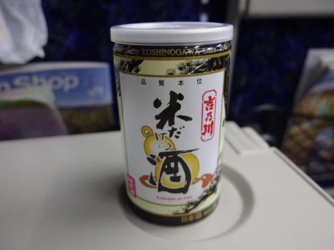 湘南新宿ライングリーン車で吉乃川米だけの酒ワンカップを