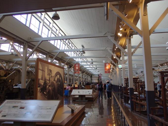 トヨタ産業技術記念館大正時代に建てられた紡績工場を利用した繊維機械館
