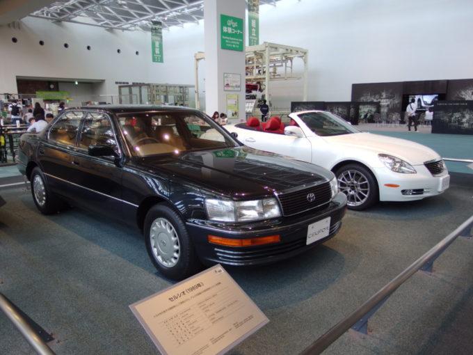 トヨタ産業技術記念館初代セルシオ