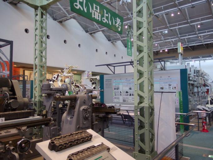 トヨタ産業技術記念館自動車生産技術の展示