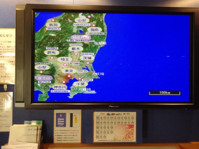 太平洋フェリーきそ名古屋港を発ち一晩掛けて千葉沖へ
