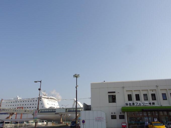 仙台港フェリー埠頭と背後にそびえる太平洋フェリーきそ