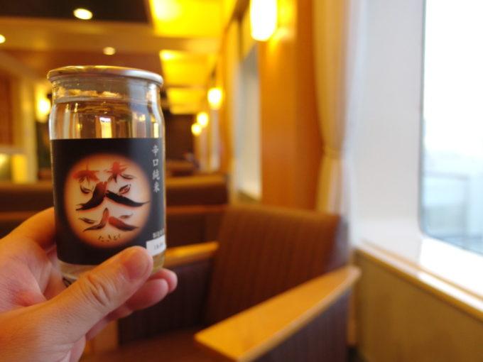 太平洋フェリー基礎二晩目の供に愛知県西尾市山崎合資会社の焚火辛口純米ワンカップ