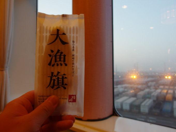 太平洋フェリーきそ船上で港を眺めながら仙台名物鐘崎の笹かま大漁旗