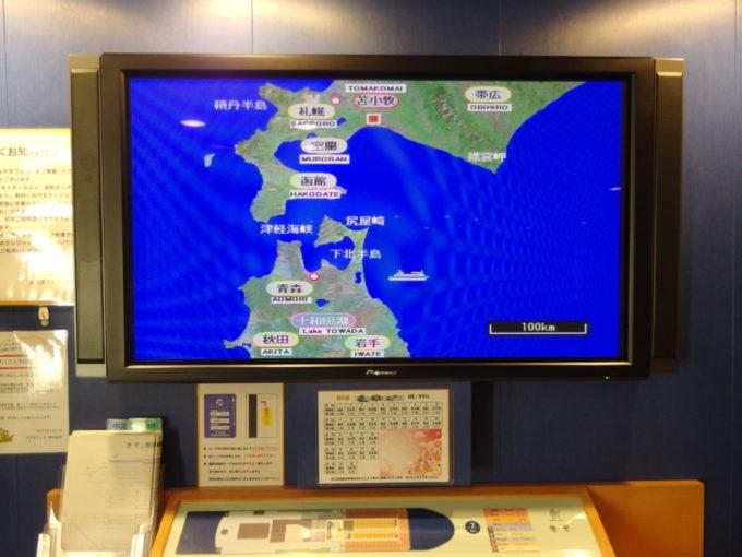 太平洋フェリーきそモニターに映し出された船の現在位置
