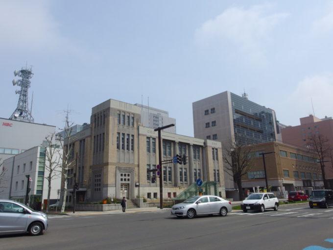 札幌の街に残る古き良きビル