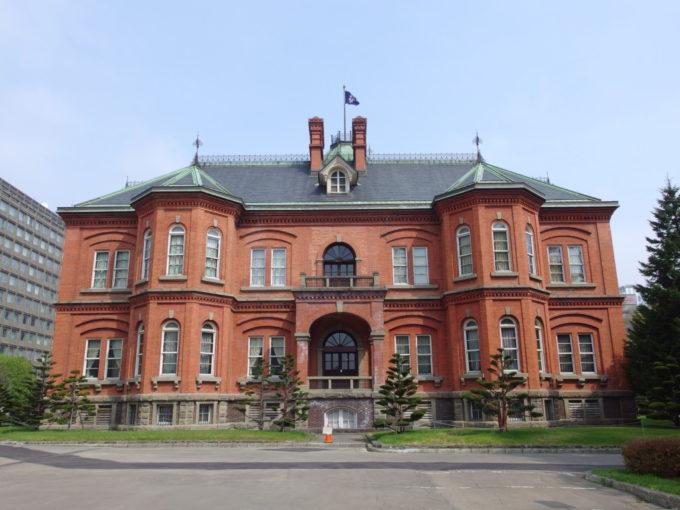 北海道庁赤れんが庁舎南面