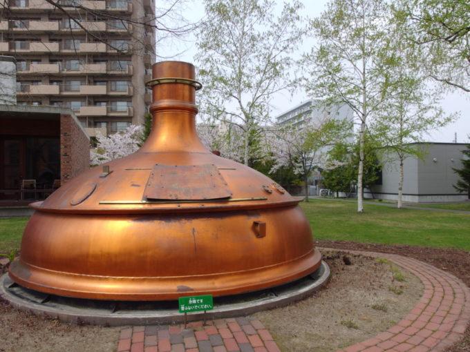 サッポロビール園茨城工場で使用されていた仕込み釜