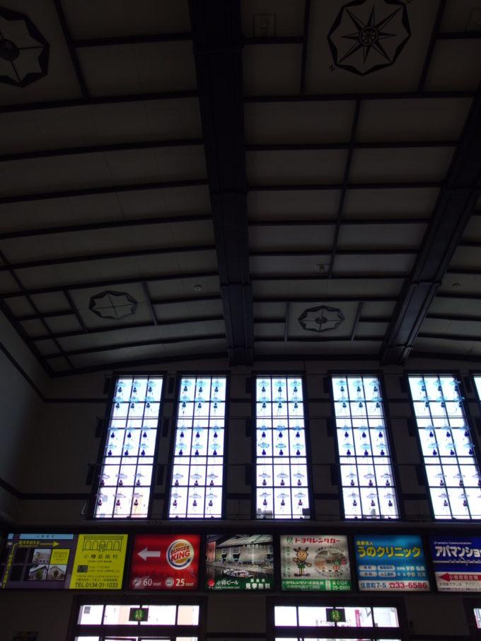 小樽駅の窓を彩るたくさんのランプ
