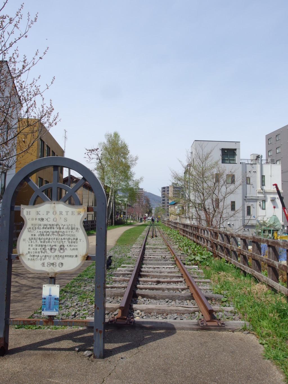 旧国鉄手宮線廃線跡遊歩道始点