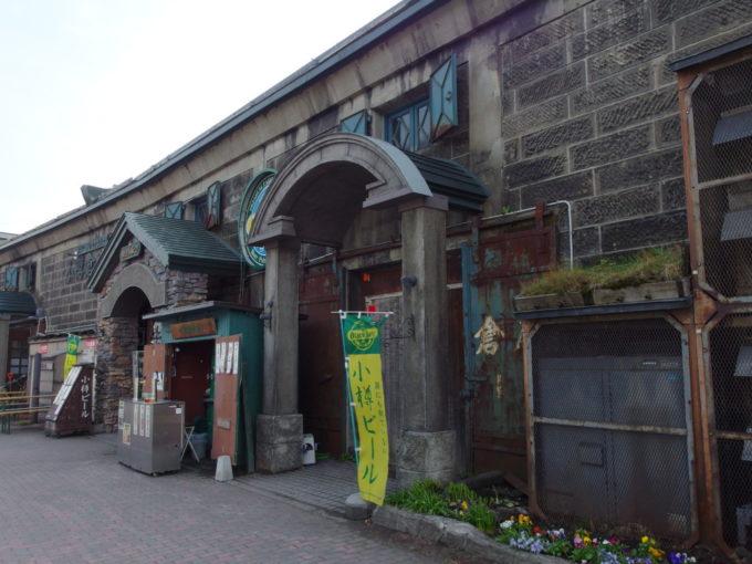 小樽運河沿いの倉庫群の中にある小樽ビール小樽倉庫No.1