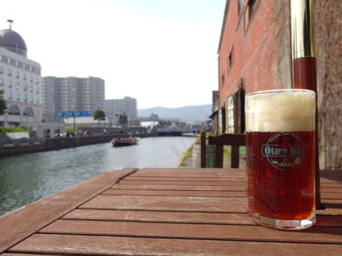 小樽ビール小樽倉庫No.1運河沿いのテラス席で川風を感じつつ飲む地ビールドンケル