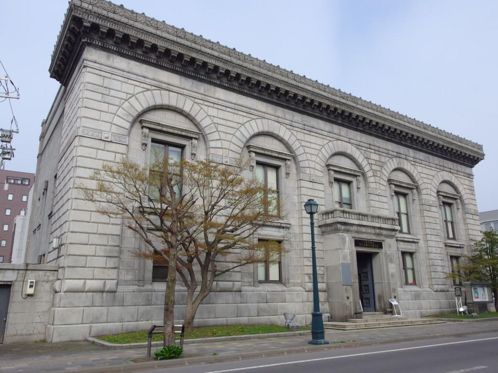築90年以上を誇る旧三井銀行小樽支店