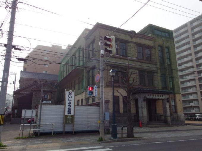 築85年の旧小樽商工会議所