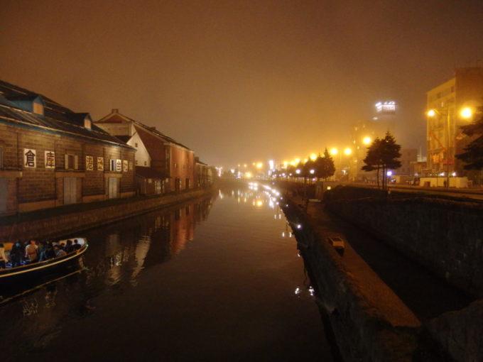 賑わいつつもしっとりとした雰囲気漂う夜霧に包まれた小樽運河