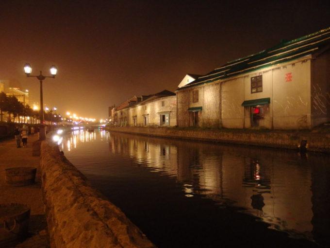 初めて訪れた夜の小樽運河