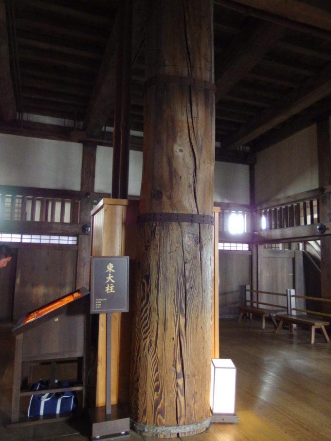姫路城大天守築城当時から支える東大柱