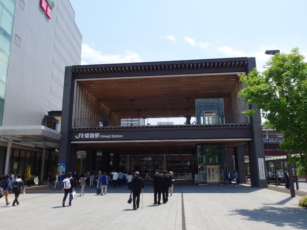 姫路駅姫路城口(北口)