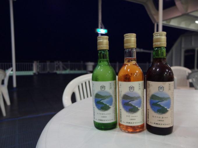 新日本海フェリーはまなす売店で買った天橋立ワインで乾杯を