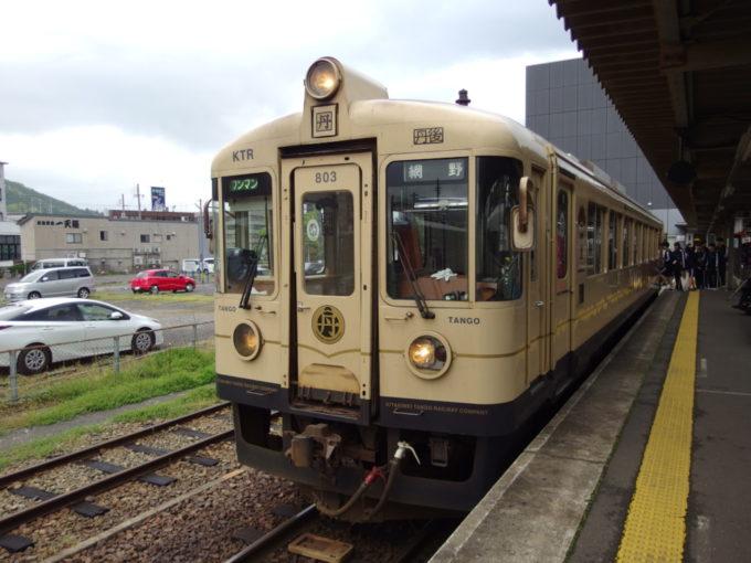 京都丹後鉄道WILLERTRAINS通称しろまつ車両