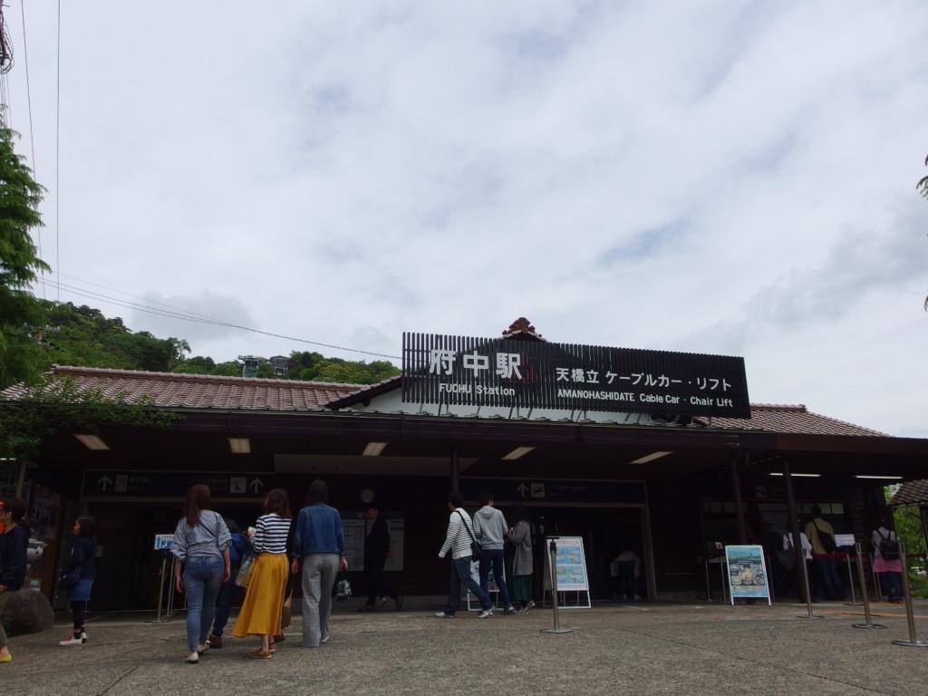日本三景天橋立ゴールデンウィークの人で賑わう府中駅