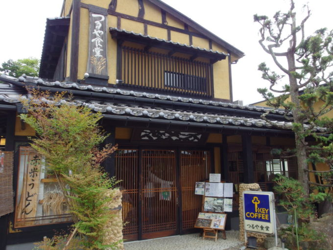 日本三景天橋立つるや食堂