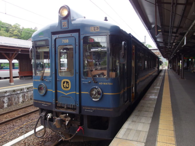 WILLERTRAINS京都丹後鉄道丹後あおまつ号