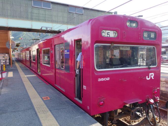 JR西日本播但線改造された103系