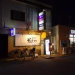 姫路居酒屋若旦那本店
