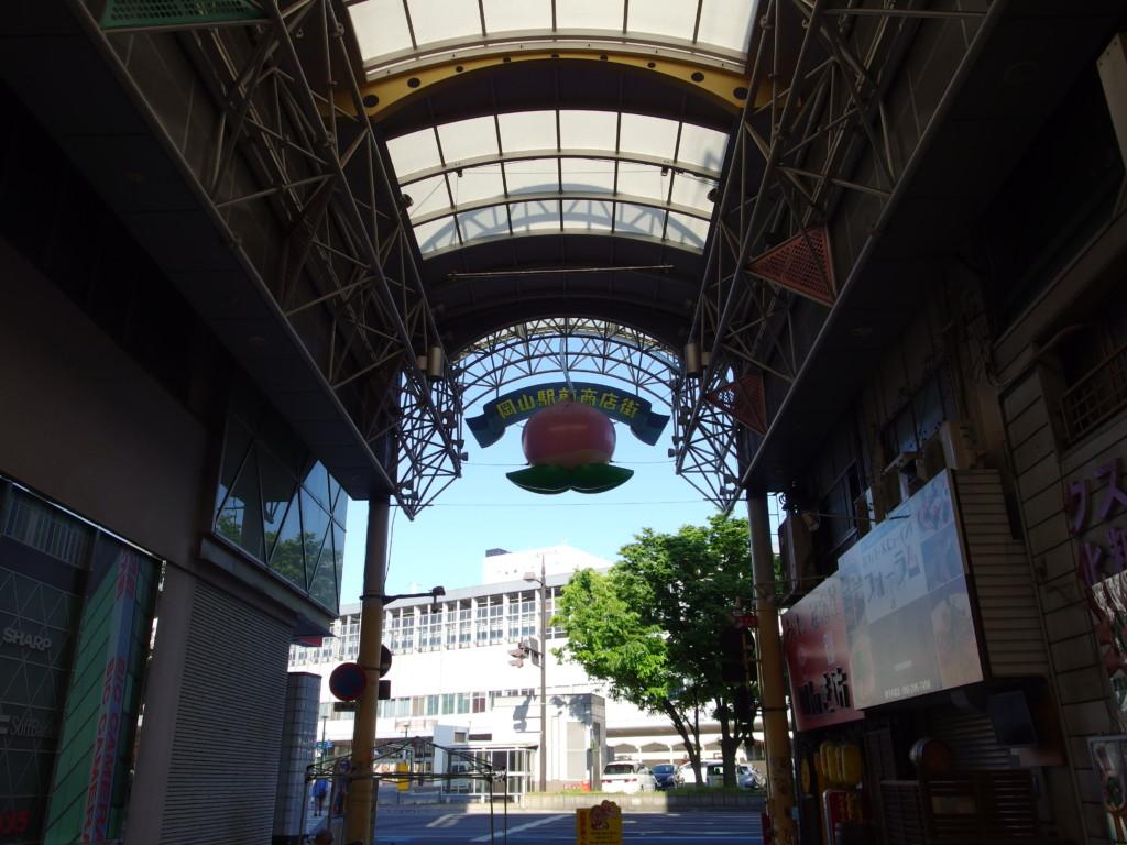入口に桃のオブジェが下がる岡山駅前商店街