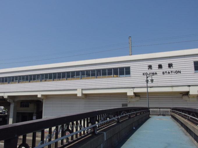 本四備讃線瀬戸大橋線児島駅
