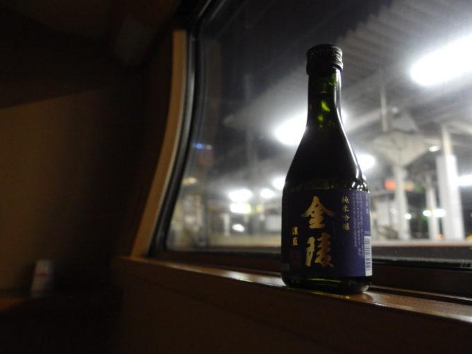 285系サンライズ瀬戸東京行きシングル下段岡山駅と金陵濃藍