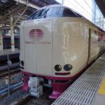 東京駅に到着した285系サンライズ出雲・瀬戸号