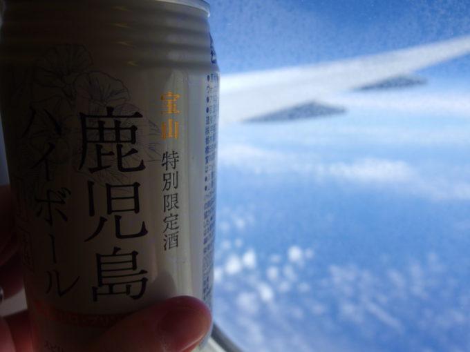 ANA那覇行き機内で機内販売の宝山特別限定酒鹿児島ハイボールを