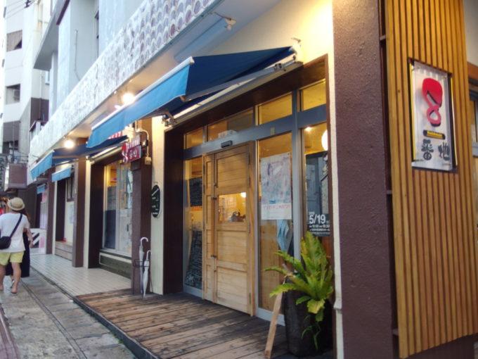 石垣島島人居酒屋8番地