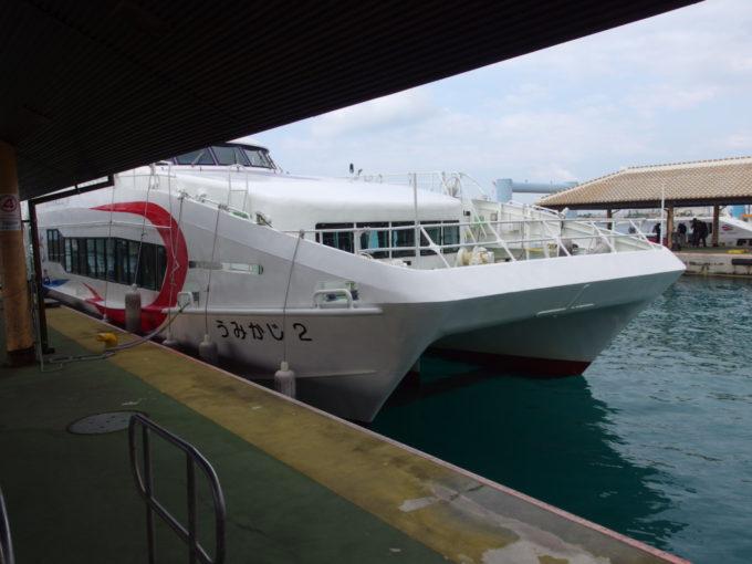石垣港離島ターミナルより安栄観光うみかじ2で竹富島へ