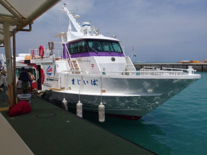 安栄観光ぱいじまに乗船し竹富島から石垣港を目指す