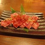 石垣島炭火焼肉misaki美崎牛ハラミ