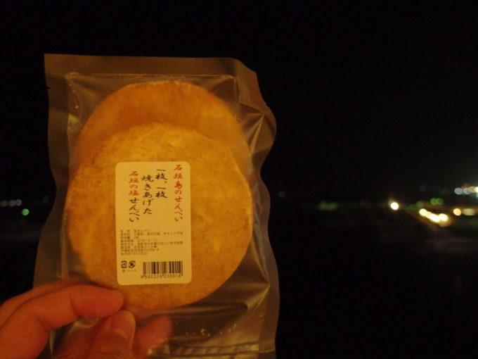 石垣島ホテルイーストチャイナシー夜のお供に塩せんべい