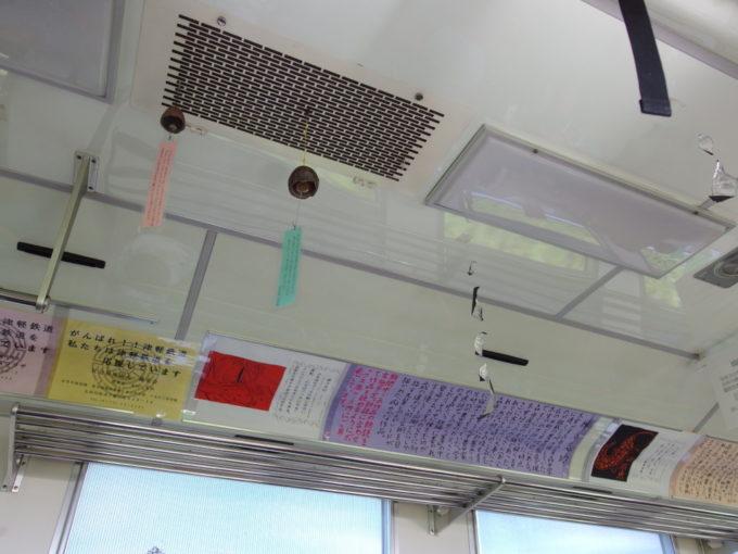 夏の津軽鉄道車内に響く津軽金山焼の風鈴の音色
