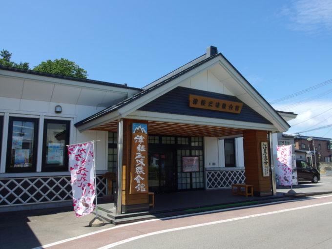 金木町観光物産館マディニー併設の津軽三味線会館